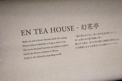 teamLab Borderless En Tea House