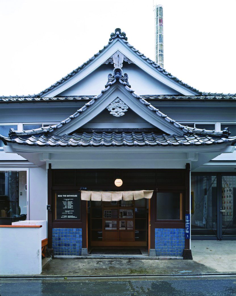 Photo by Norihiro Ueno. Courtesy of SCAI THE BATHHOUSE