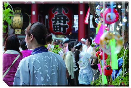 hozukichi matsuri season