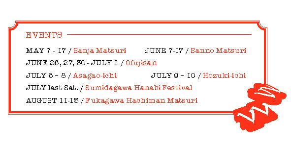A Calendar of Tokyo Summer Festivals