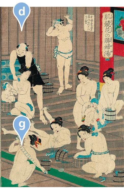TOYOHARA KUNICHIKA 1868
