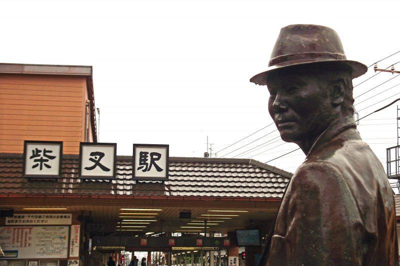 Tora-san Shibamata Shitamachi Japan