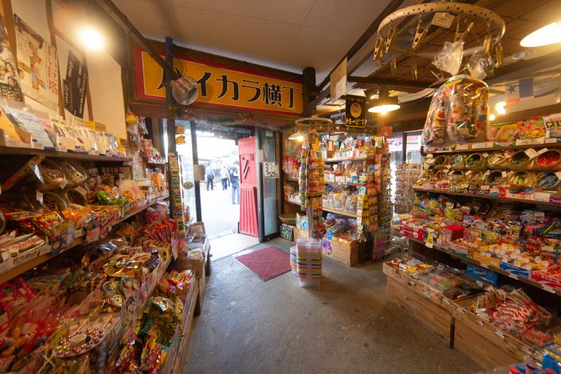 Shikamachi Shop Japan