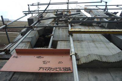 Arimasuton Building, Keisuke Oka, photo by Zoria