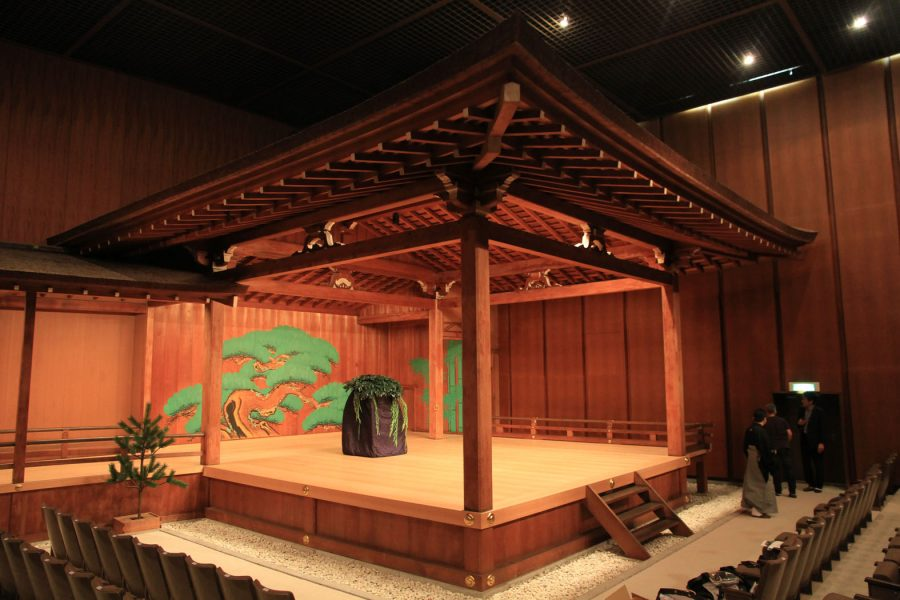 Noh Theater workshop 1