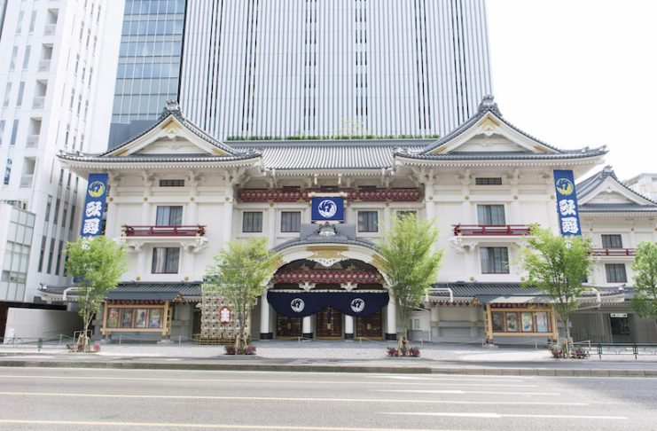 Kabukiza Theatre  (4-12-15, Ginza, Chuo-ku, Tokyo)