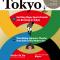 WAttention Tokyo Vol.33