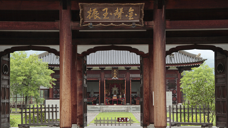 Aizu Clan School Nisshinkan