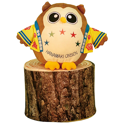 Hanamaki Onsen Official mascot big stuffed owl