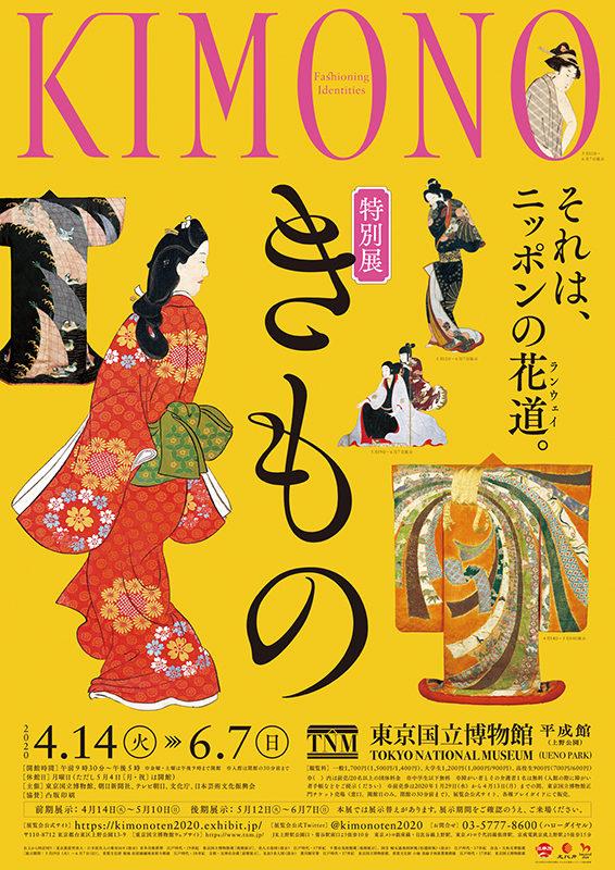 KIMONO: Fashioning Identities