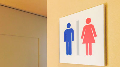 Four Tips to Ease Your Japanese Public Bathroom Experience