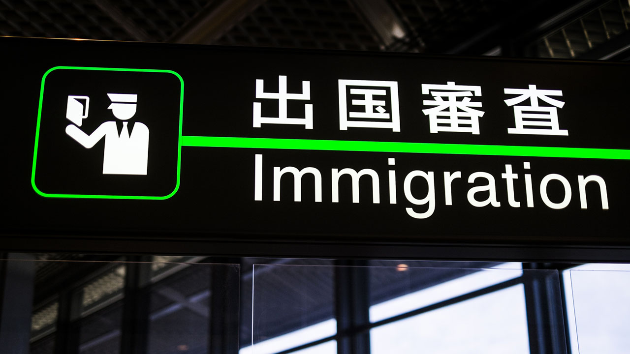 Narita-004