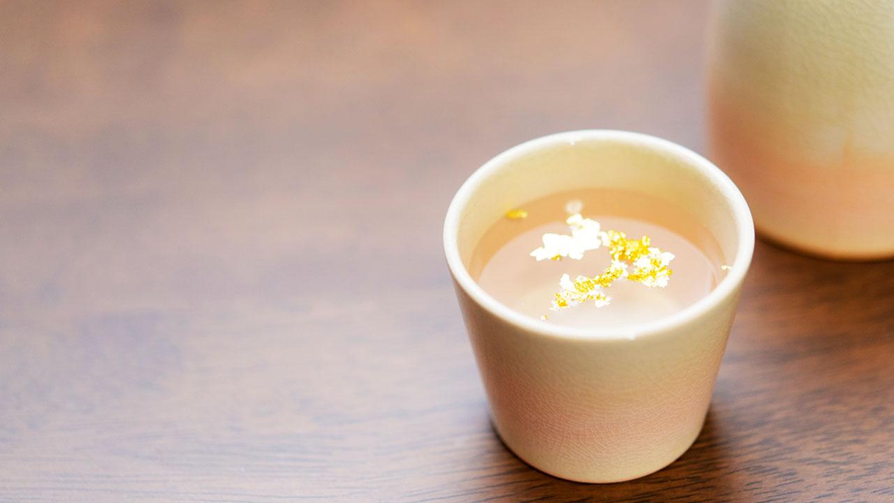 Traditional Sake Cup