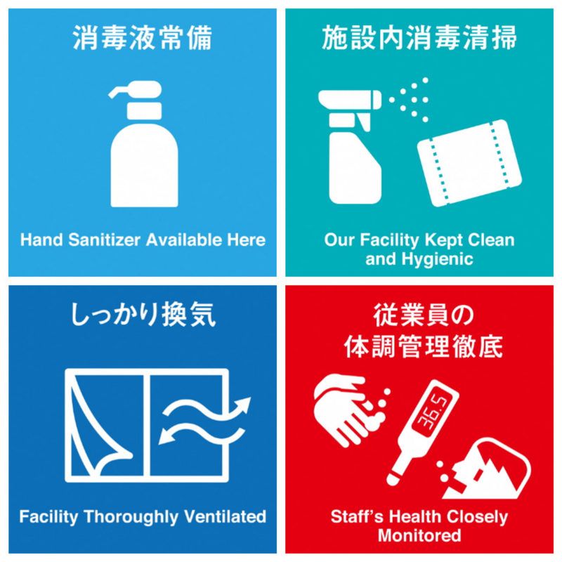 Uplifting Sensations from the Mt. Fuji Area : Our measures to prevent the spread of COVID-19