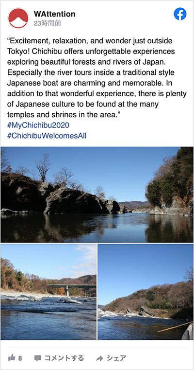 chichibu-facebook-008