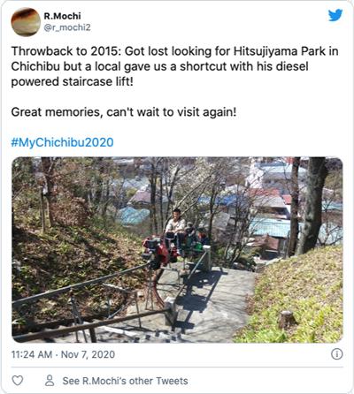 chichibu-twitter-007