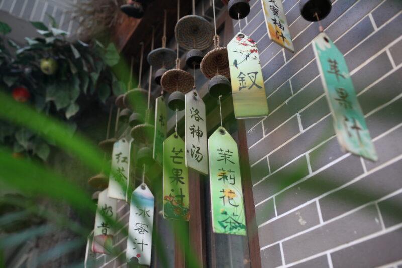 Japanese Furin Windchime