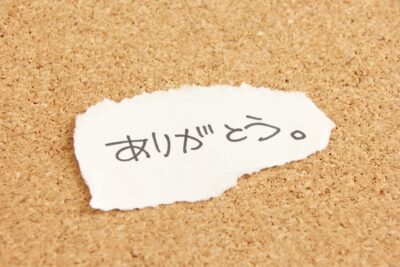 Arigatou Thank you in Japanese