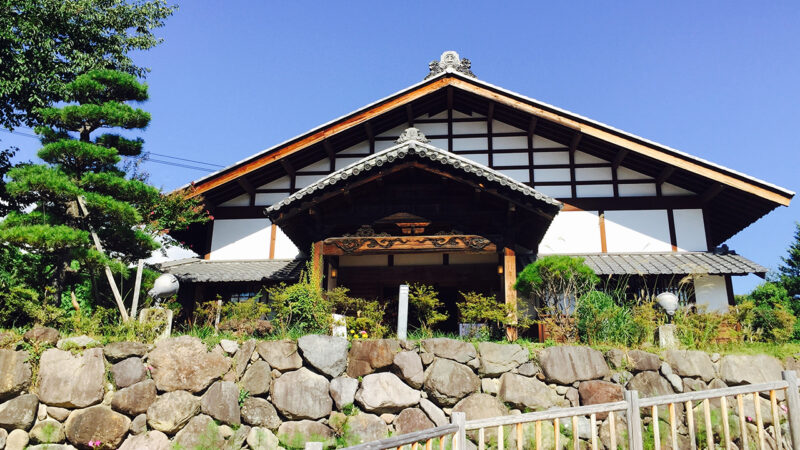 minshuku stay Japan