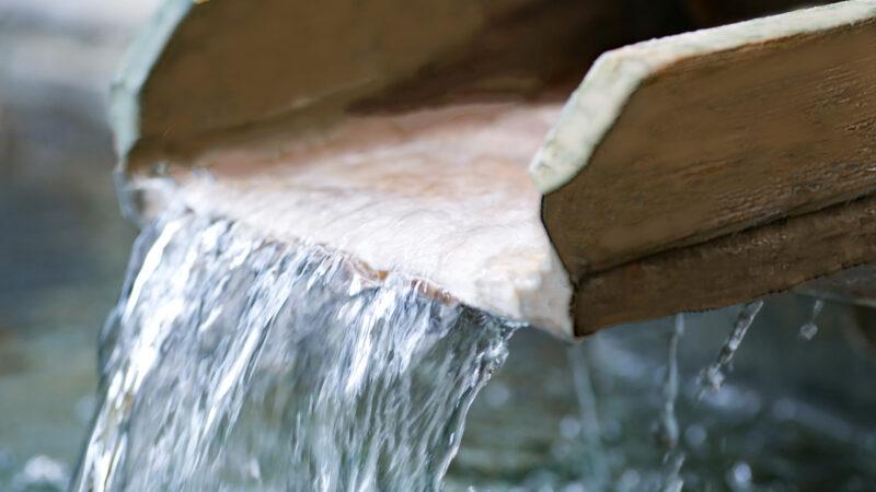 Japanese minshuku bath