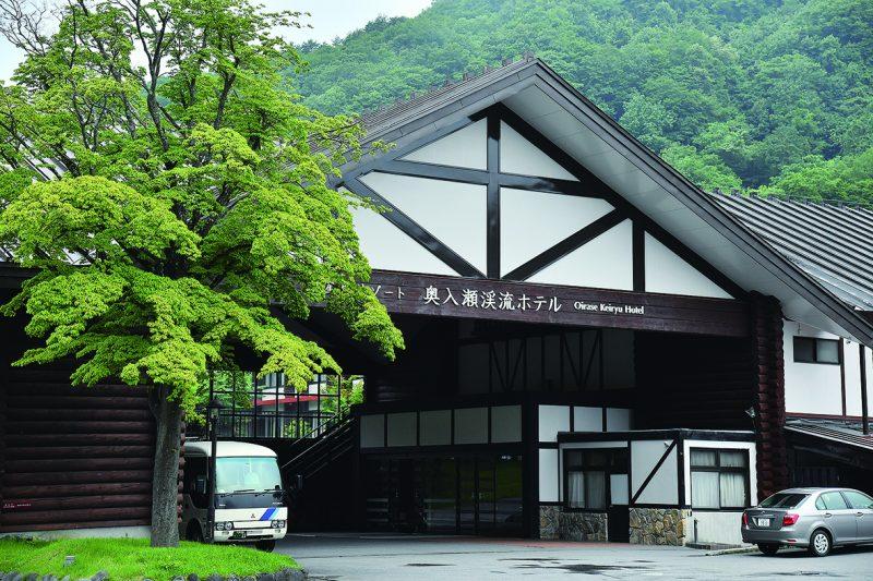 Hoshino Resorts Oirase Keiryu Hotel