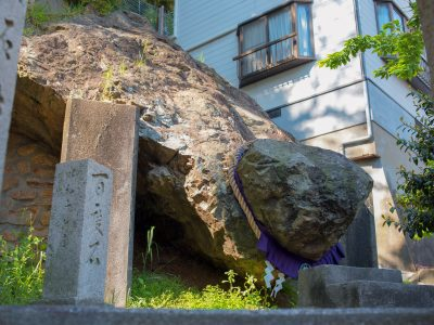 The mythical stone in Ieshima Island