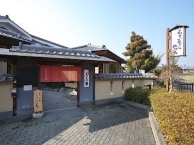 Mochimugi no Yakata