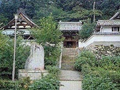 G.Osho-ji Temple