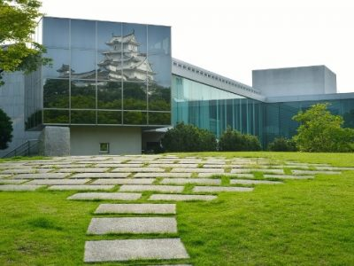 ©Naka-Harima District Administration Center,Hyogo Prefectural Government