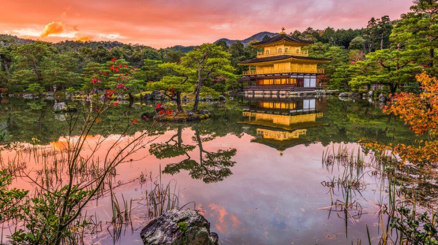 Kinkakuji Temple in Early Autumn  Season